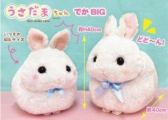 うさだまちゃん でかBIG 【単価¥935】1入