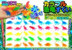 カラフル恐竜すくい 2779 【単価¥10】100入