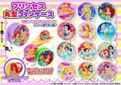 ディズニープリンセス 丸型コインケース 2792 【単価¥40】25入
