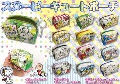 【現品限り】スヌーピー キュートポーチ 【単価¥65】12入