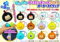 ぷかぷかディズニーキュートフェイスヨーヨーストラップ 2852 【単価¥35】50入