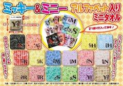 ミッキー&ミニー アルファベット入ミニタオル 2840 【単価¥36】32入