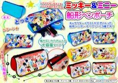 ミッキー&ミニー 船形ペンポーチ 2828 【単価¥200】3入
