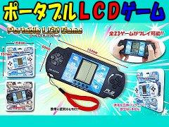ポータブルLCDゲーム 【単価¥221】12入