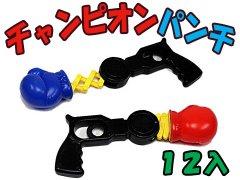 チャンピオンパンチ 【単価¥72】12入