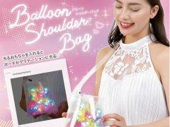 風船ショルダーバッグ 【単価¥70】30入