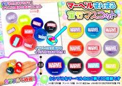マーベル まんまる宝石マスコット 2885 【単価¥30】50入