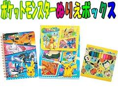 ポケットモンスター ぬりえボックス 【単価¥330】12入