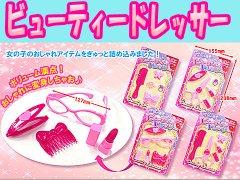 ビューティードレッサー 【単価¥60】12入
