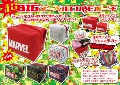 【お買い得】超BIGマーベル CUBEポーチ 2869 【単価¥126】6入
