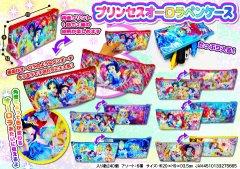 プリンセス オーロラペンケース 2876 【単価¥138】12入