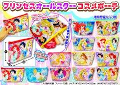 【お買い得】プリンセス オールスターコスメポーチ 2919 【単価¥57】12入