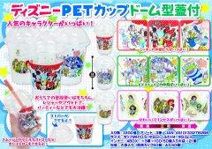ディズニー PETカップドーム型ふた付 2964 【単価¥22】150入