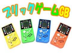 ブリックゲームGB 【単価¥222】12入
