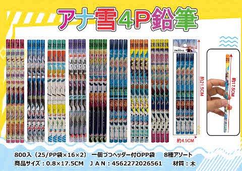 アナと雪の女王 4P鉛筆 【単価¥28】25入