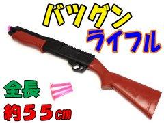 バツグンライフル 【単価¥173】12入
