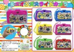 ミニオンズスライドカメラ 【単価¥29】24入