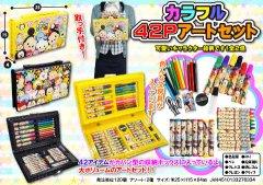 【お買い得】ディズニーツムツムカラフル42Pアートセット 2962 【単価¥240】2入