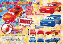 ぷかぷかBIGカーズ 3025 【単価¥119】12入