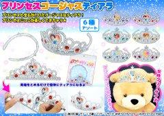 【お買い得】プリンセス ゴージャスティアラ 3013 【単価¥53】12入