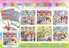ディズニープリンセス折紙 大小セット 【単価¥29】25入