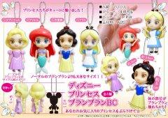 【お買い得】ディズニープリンセス プランプランBC 【単価¥120】5入