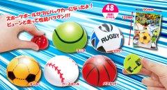 ダッシュスポーツボール 【単価¥25】25入