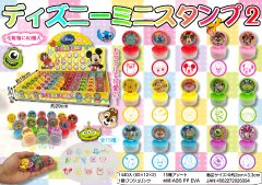 ディズニー ミニスタンプ2 【単価¥21】60入