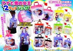 【お買い得】アナと雪の女王 2Wayバッグ 3037 【単価¥53】12入