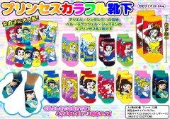 プリンセス カラフル靴下 3027 【単価¥65】12入