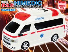 RC TOYOTA 救急車HIMEDIC 【単価¥913】1入