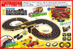 デッドヒートレーシングカー 【単価¥1248】1入