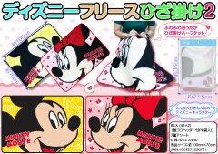 ディズニーフリースひざ掛け2 【単価¥250】2入