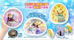 アナと雪の女王 クロック 【単価¥275】3入