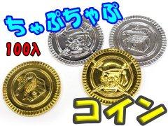 ちゃぷちゃぷコイン 【単価¥3.1】100入