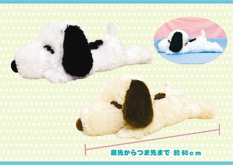 スヌーピー寝そべりなかよしBIG 【単価¥935】2入