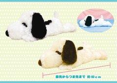 スヌーピー 寝そべりなかよしBIG 【単価¥935】2入