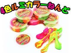 4色ルミカラーねんど 【単価¥68】12入