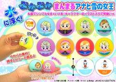ぷかぷかまんまるアナと雪の女王 3065 【単価¥33】50入
