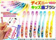 【入荷予定】ディズニーキッズ歯ブラシ 3127  【予定単価¥36】24入