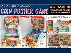 COIN PUSHER GAME 【単価¥900】1入