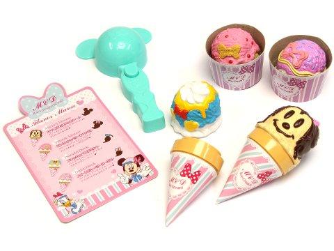 ミニー&デイジー アイスクリームショップ 【単価¥720】1入