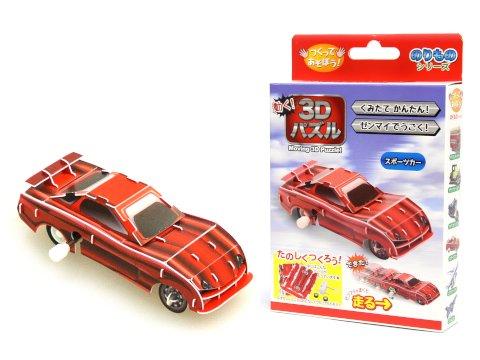 【現品限り・お買い得】動く3Dパズル スポーツカー 【単価¥77】24入