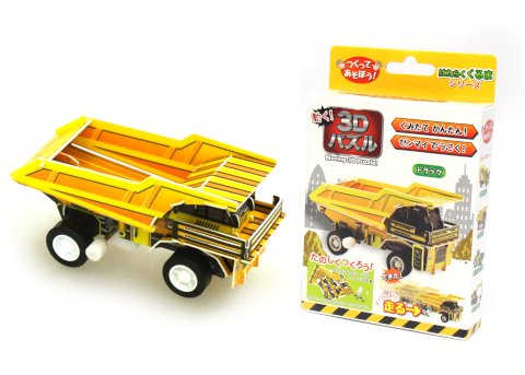 【お買い得】動く3Dパズル トラック 【単価¥77】24入
