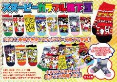 スヌーピー カラフル靴下3 3096 【単価¥65】12入