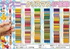 ディズニークリスマス 4P鉛筆 【単価¥28】25入