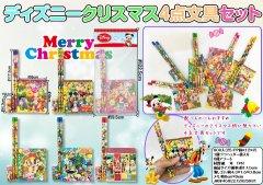ディズニークリスマス 4点文具セット 【単価¥30】25入