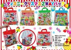 ディズニークリスマス2WAYバック 【単価¥65】12入