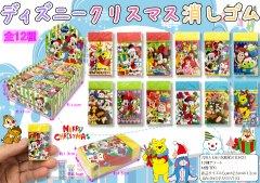 ディズニークリスマス消しゴム 【単価¥21】36入