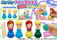 ぷかぷかアナと雪の女王 BIGソフビ人形 3070 【単価¥138】12入